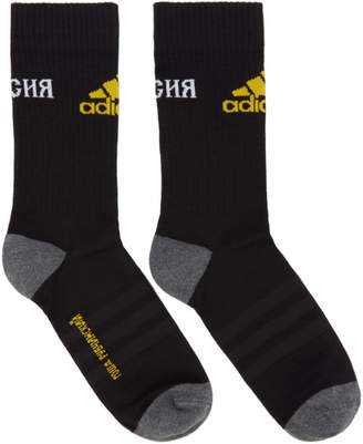 Gosha Rubchinskiy Black adidas Originals Edition Logo Socks