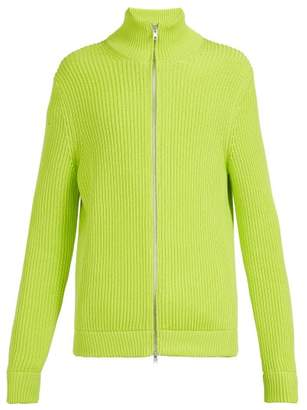 Maison Margiela Zip Up Knit Sweater - Mens - Yellow