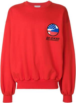Gosha Rubchinskiy DJ sweatshirt