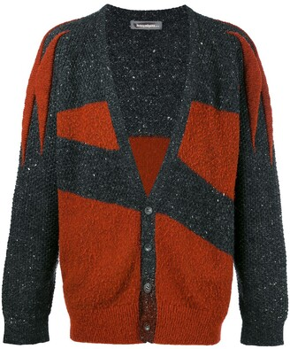 Pre-Owned chunky knit cardigan