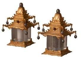 L'OBJET Two-Piece Pagoda Shaker Set