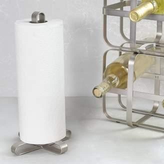 Umbra Pulse Paper Towel Holder