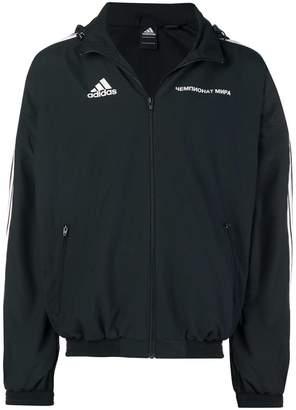 Gosha Rubchinskiy X adidas sport jacket