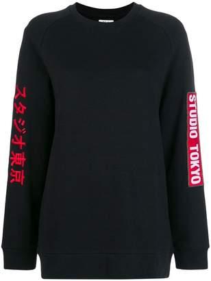 Zoe Karssen Studio Tokyo oversized sweatshirt