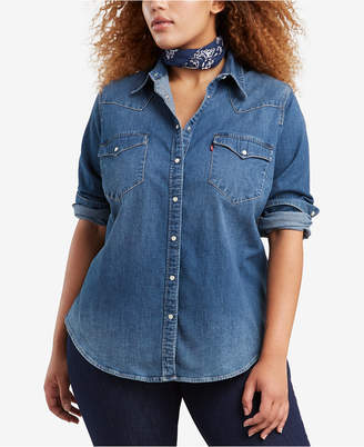 Levi's Plus Size Western Snap-Front Shirt