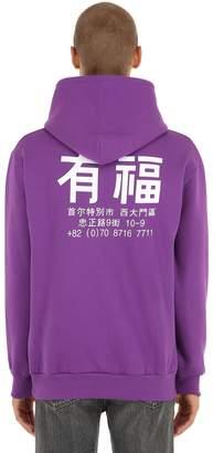 Youfu Hooded Cotton Sweatshirt