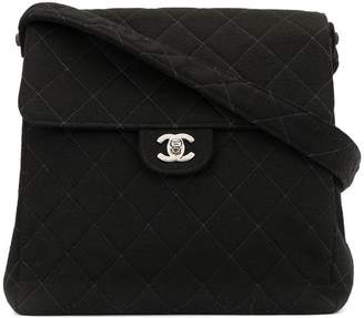 Chanel Pre-Owned double-faced flap CC turn-lock tote
