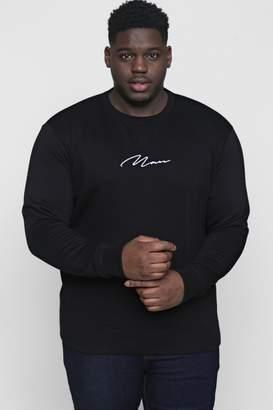 boohoo Big And Tall MAN Signature Sweater