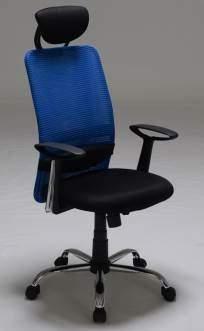 Hodedah HI-3005 Executive Chair