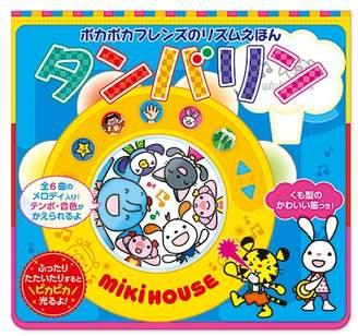 Mikihouse (ミキハウス) - ミキハウス ポカポカフレンズのリズム絵本 タンバリン【--- ----】