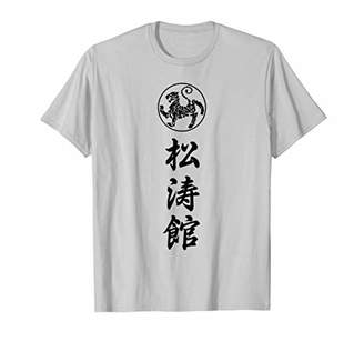 Shotokan Karate TShirt Shotokan Tiger T-Shirt Shotokan