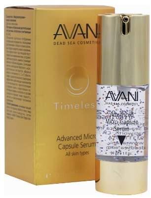 Avani Advanced Micro Capsule Serum
