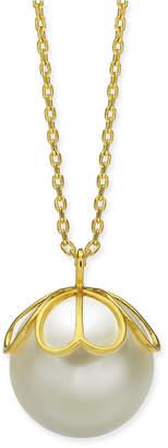 "Kate Spade Gold-Tone Imitation Pearl Pendant Necklace, 24"" + 3"" extender"