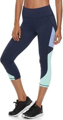 Fila Sport Women's SPORT Shiny Ruched Midrise Capri Leggings