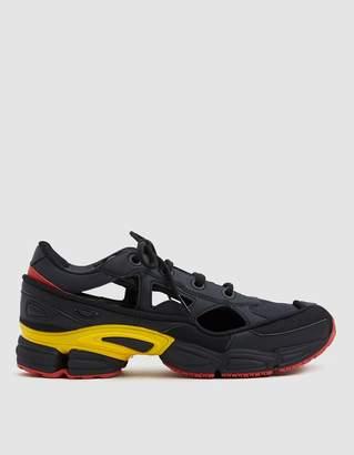 Raf Simons Adidas X Belgium National Day RS Replicant Ozweego Sneaker