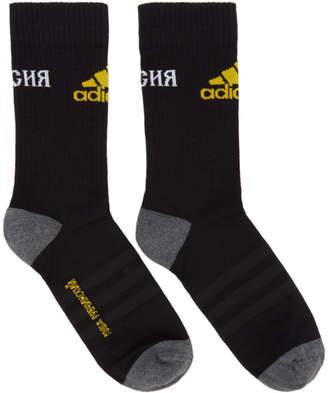 Gosha Rubchinskiy Black adidas Originals Edition Socks