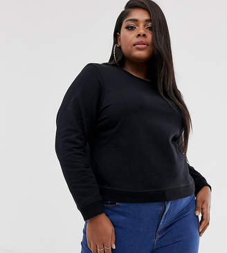 Asos DESIGN Curve ultimate sweat in black