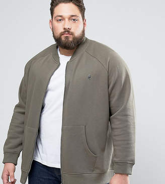 French Connection PLUS Zip Through Bomber Sweater