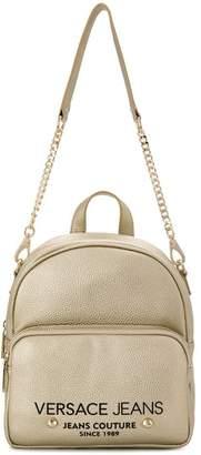 Versace logo zipped backpack