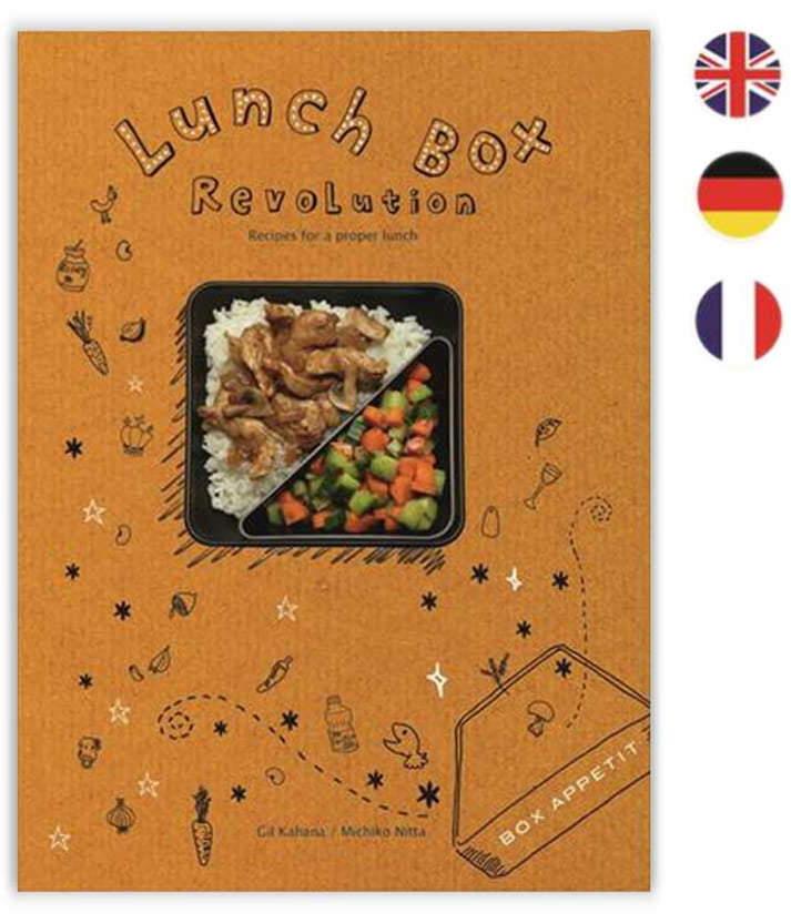 Lunch Box Revolution - Das Rezeptbuch (deutsch)