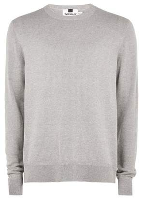 Topman Mens Cream Twist Hem Stitch Jumper
