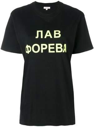 Natasha Zinko Love Forever T-shirt