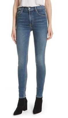 GRLFRND Kendall Super Stretch High Waist Skinny Jeans