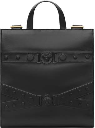 Versace Tribute Embossed Leather Backpack