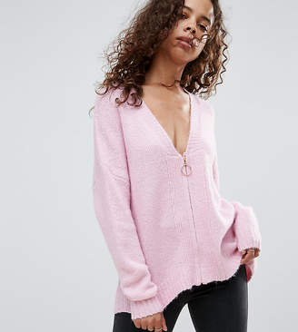 Asos Oversized Cardigan with Zip Front