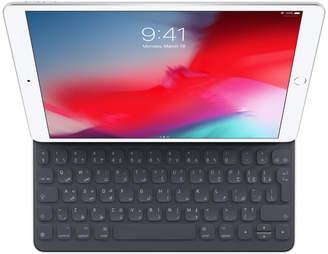 Apple Smart Keyboard for 10.5inch iPad Air - Arabic