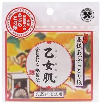 カタニ 乙女肌あぶらとり紙 レギュラー (50枚入)