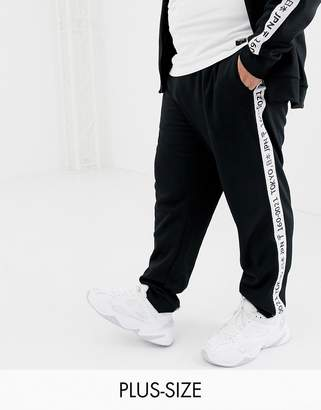 ONLY & SONS slim tracksuit jogger with japan side stripe