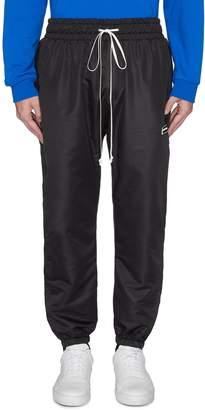 Daniel Patrick 'Parachute IV' zip cuff track pants