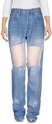 FORTE COUTURE Jeans