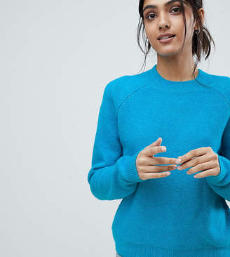 Asos Tall DESIGN Tall jumper in fluffy yarn with crew neck
