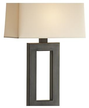 Crate & Barrel Jerry Antiqued Bronze Table Lamp