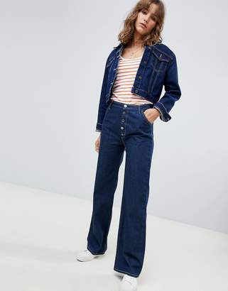 MiH Jeans The Paradise Capsule Eco Raw Button Up High Rise Jeans
