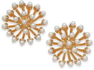 Kate Spade Gold-Tone Imitation Pearl Sputnik Stud Earrings
