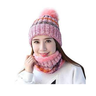 c4571eb46 OPOO Womens Winter Beanie Hat Scarf Set Warm Fuzzy Knit Hat Neck Scarves  Gift Set