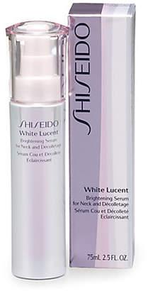 Shiseido (資生堂) - [資生堂] 資生堂ホワイトルーセント デコルタージュ ブライトニング セラム