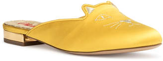 Charlotte Olympia Sabot Kitty yellow satin mules