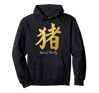 Chinese New Year of The Pig T-Shirt 2019 Cool Golden Symbol