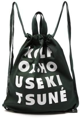 MAISON KITSUNÉ Logo Print Canvas Tote Backpack - Mens - Green Multi