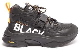 Brandblack Saga Mil Spec Mesh And Leather Trainers - Mens - Black