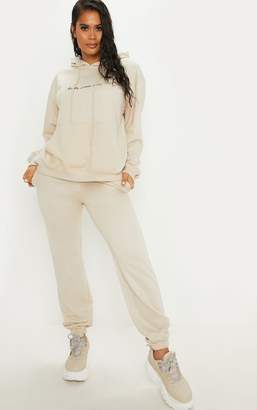 PrettyLittleThing Cream Casual Joggers