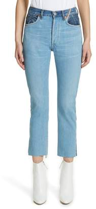Atelier Jean Hunter High Rise Straight Leg Crop Jeans