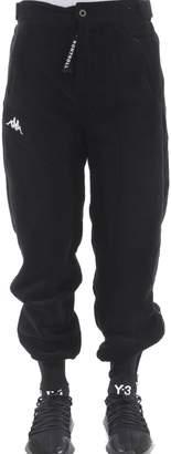 Kappa Kontroll Waist Strap Track Pants