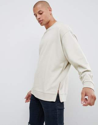 Asos Design DESIGN oversized sweatshirt with rose gold side zips