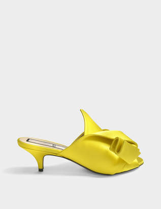 N°21 N21 Satin Mule Shoes with Bow in Yellow Synthetic Fabric