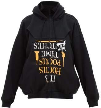 Vetements Halloween Print Cotton Jersey Hooded Sweatshirt - Womens - Black Multi